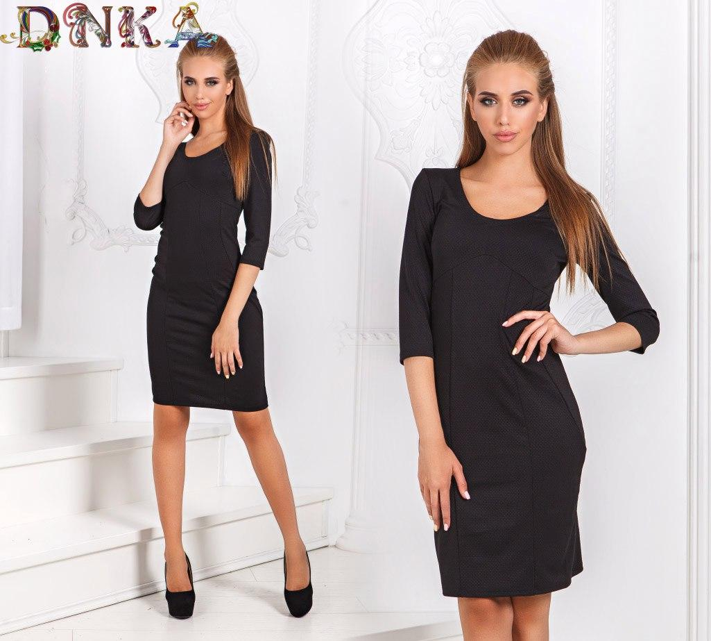 Элегантное облегающее платье средней длины