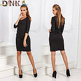 Элегантное облегающее платье средней длины, фото 2