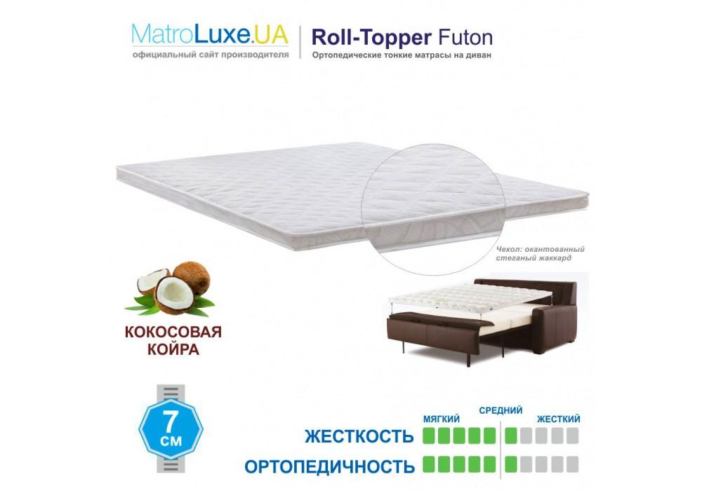 Матрас TOPPER-FUTON 4 / ТОППЕР-ФУТОН 4 на диван 125х180 (Матролюкс-ТМ)