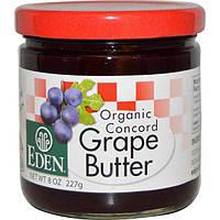 Eden Foods, Органическое масло винограда сорта Конкорд, 8 унций (227 г)