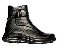 Чоловічі зимові черевики на хутрі (ЮК-7)