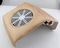 Вытяжка (пылесборник) пыли для мастеров ногтевого сервиса