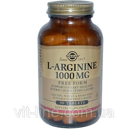 Solgar, L-Аргинин 90 таблеток, фото 2