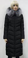 Женская Куртка-Пуховик теплая CR-7090