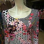 Платье трикотажное сакура  в горох пл 008-1 черкассы вискоза хлопок , фото 9