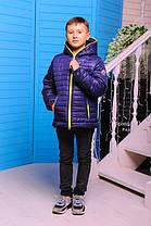 Стильная осенняя куртка для мальчика МОНКЛЕР-2