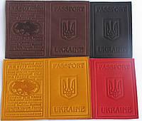 Обложка для паспорта из натуральной кожи, фото 1