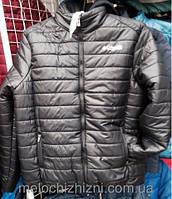 Мужская куртка Casual на синтепоне Columbia 56-64 рр зима