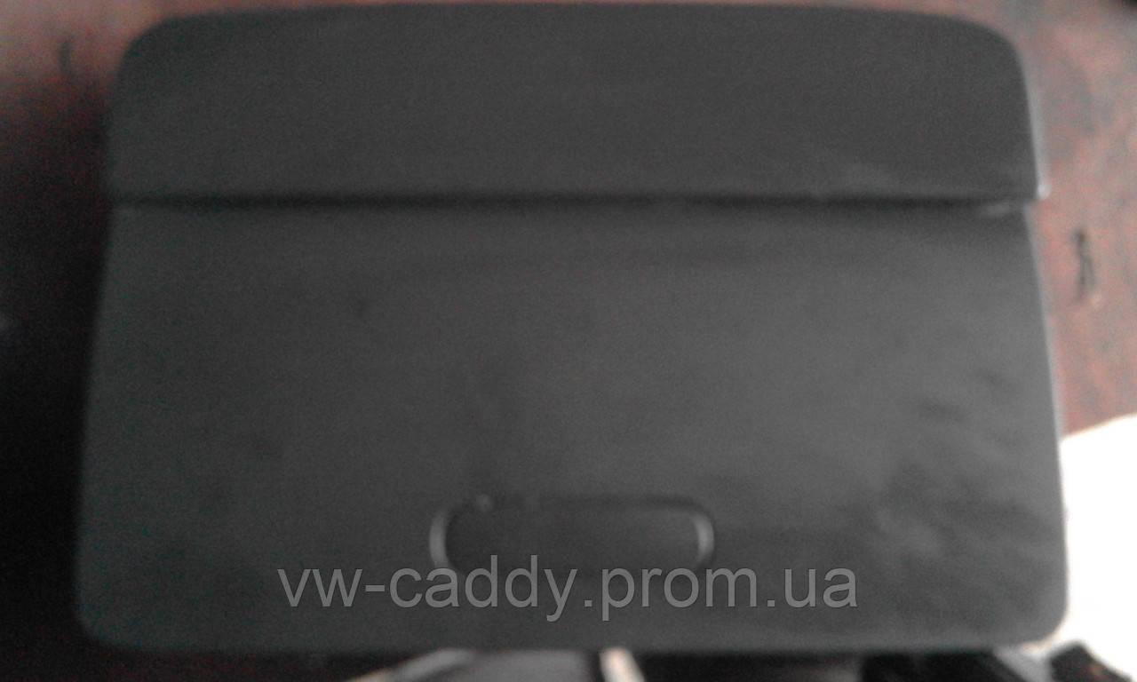 "Бардачок на панелі зверху  - Авторозборка ""Volkswagen Caddy"" в Ивано-Франковской области"