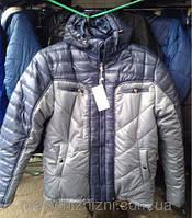 Мужская куртка с капюшоном Columbia (Коламбиа) зима