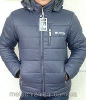 Мужская куртка с капюшоном Columbia Wind  46-54рр. зима на синтепоне
