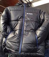 Куртка зима мужская Columbia Wind 46-54рр на синтепоне