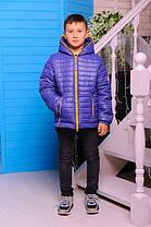 Стильная осенняя куртка для мальчика МОНКЛЕР-3