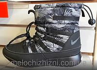 Женские сапоги дутики короткие Nike (Найк) мех