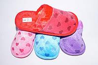 Обувь для дома Комнатные тапочки оптом от фирмы Sanlin(30-35)