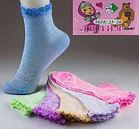 Детские летние носочки Liliya D-373 20-23. В упаковке 12 пар, фото 1