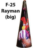 Вулкан Rayman F-25