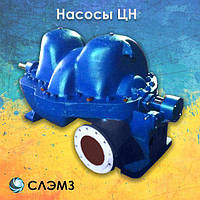 Насосы ЦН 400-210 в Украине. ЦН 400-210а, ЦНС 400-210б. Купить.