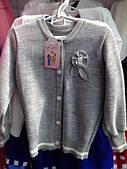 Вязанная теплая кофта на девочку до 134 см Lili Kids Венгрия