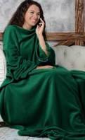 Пледы с рукавами Homely Original XXL Зеленый