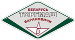 """Запчасти к оборудованию завода """"Торгмаш""""( Беларусь)"""