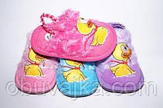 Обувь для дома Комнатные тапочки оптом от фирмы Sanlin(24-29)