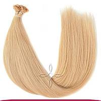 Натуральные славянские волосы на капсулах 45-50 см 100 грамм, Светло-русый №16