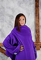 Пледы с рукавами Homely Original XXL Фиолетовый