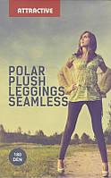 Теплые легинсы женские POLAR PLUSH SEAMLESS leggings Черный L/XL