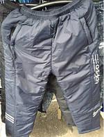 Мужские спортивные штаны зимние на флисе 48-54 р