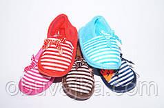 Обувь для дома Комнатные тапочки оптом от фирмы Sanlin(18-23)