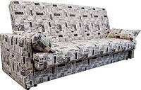 Диван-кровать Клик-Кляк Ньюс с подлокотниками