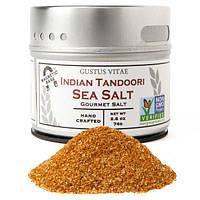 Gustus Vitae, Соль для гурманов, морская соль Индийское тандури, 2,6 унций (74 г)