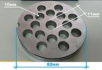 Решетка Enterprise 22 ячейка 10 мм для мясорубки Fama, Sirman, Fimar, Everest