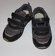 Детские кроссовки серые с черным стелька 21, 5 см р.33
