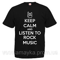 """Футболка """"Keep calm and listen to rock music"""""""