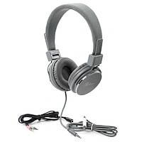 Наушники накладные с микрофоном ProLogix MH-A850M Grey (MH-A850M-G)