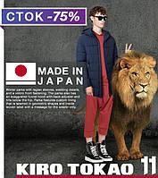 Зимняя куртка мужская японская Kiro Tokao - 8813