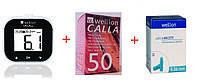 Глюкометр Веллион Калла Лайт (Wellion Calla Light) + 50 полосок + 50 ланцетов