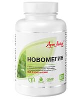 НовОмегин - источник важных для здоровья всего организма жирных кислот Омега – 3, Омега – 6!