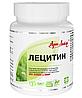 Лецитин высокого качества - источник фосфолипидов, составляющих основу Вашего здоровья