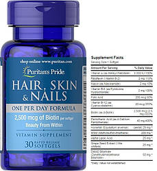 Puritan's Pride, Hair, Skin and Nails, 30 капсул