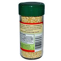 Frontier Natural Products, Органический цедра апельсиновая, гранулы, 1,92 унции (54 г)