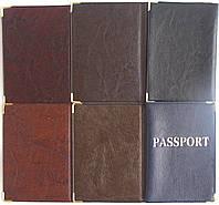 Обкладинка для закордонного паспорта з шкірозамінника з написом Passport, фото 1