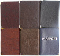 Обложка для загран паспорта из кожзаменителя с надписью Passport