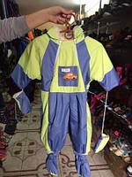 Зимний комбинезон-трансформер детский для мальчиков МЕХ капюшон+перчатки и пинетки