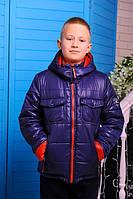Стильная осенняя куртка для мальчика АНДОРА-2