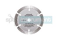 Алмазный сегментный диск по камню для роторайзера 85 мм