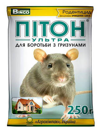 Родентицид Питон Ультра 250 г — гранулы от крыс, мышей, грызунов. Приманка готова к применению, фото 2