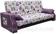 Диван-кровать Чарли с подлокотниками №2 (ППУ)